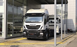 IVECO Stralis HI-ROAD AT440S48T/P